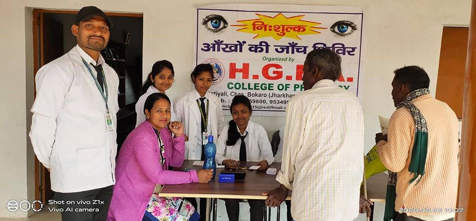 ANNUAL EYE CAMP